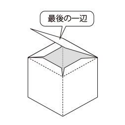 サイコロ問題1.jpg